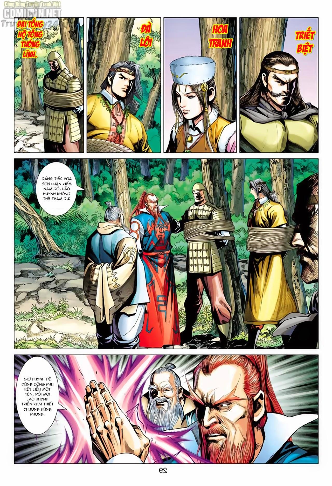 xem truyen moi - Anh Hùng Xạ Điêu - Chapter 64: Cuồng Long hội Thiết Chưởng