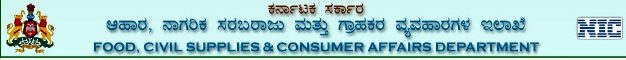Karnataka Food, Civil Supplies Department
