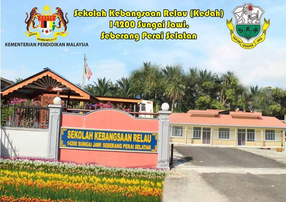 Sekolah Kebangsaan Relau