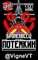 Desmontando la leyenda negra de la URSS Seguir%2BVigne%2BTwitter%2B-%2Bbandera%2Brep-peque%25C3%25B1o