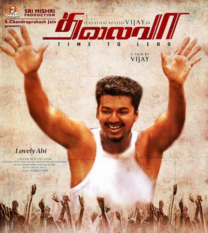 Free Download Triyambagam Yajamaehy Tamilwire - Song Mp3