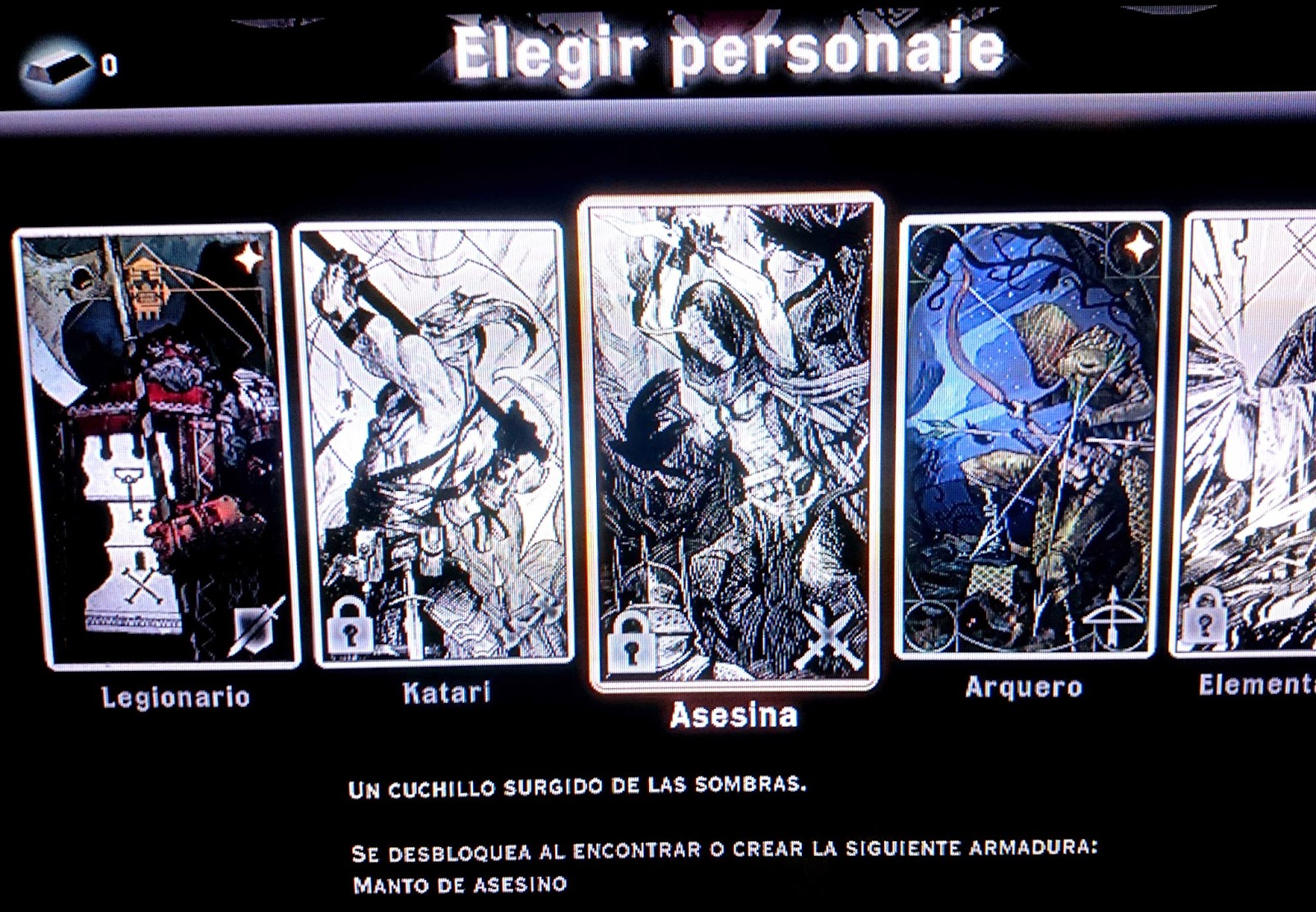 dragon age inquisition multijugador