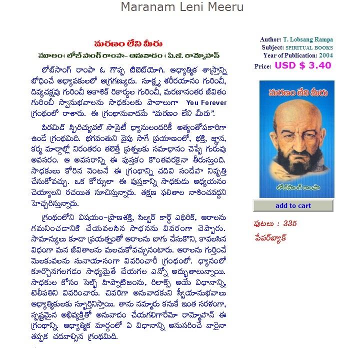 Download devotional songs free maranam leni meeru fandeluxe Images