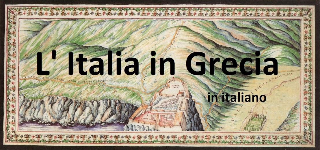 La Grecia in Italia