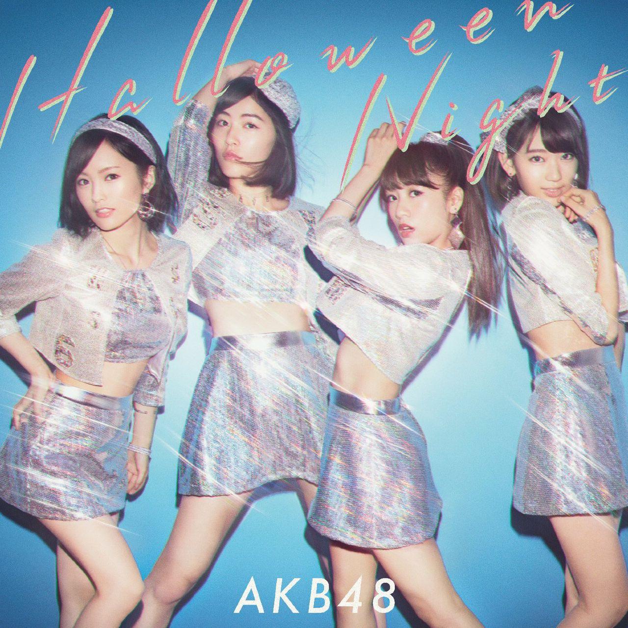 AKB48の画像 p1_16