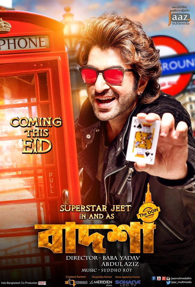 Badsha_First_Look_Poster-biporit.com_.jp