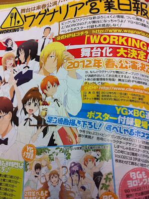 Working!! Karino Takatsu proyecto obra teatral