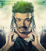 Thuppaki Poster