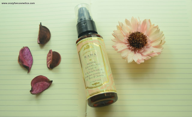Kama Ayurveda Rose Jasmine Face Cleanser India