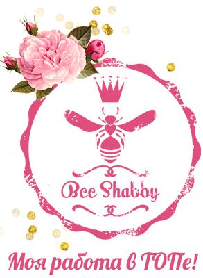 """Альбом """"Алиса"""" Bee Shabby"""