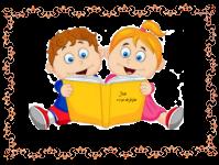 Histórias Infantis
