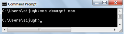 How to open DM from command prompt