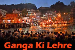 Ganga Ki Lehre