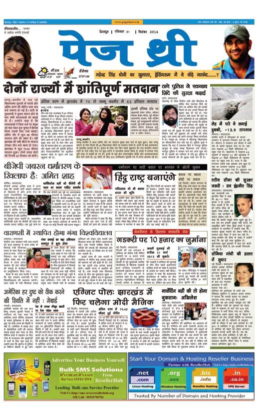 Page Three 21 Dec,2014