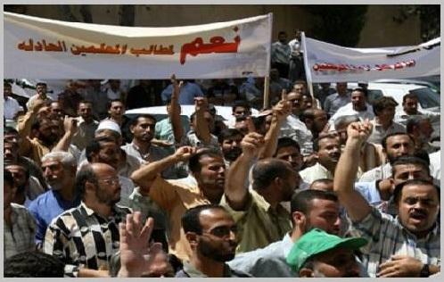 """المعلمون يعلنون تظاهرة """" 27 يوليو """" أمام نقابة الصحفيين الفرصة الأخيرة لاسترداد حقوقهم"""