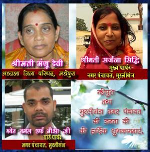 Promotion (Zila Parishad)