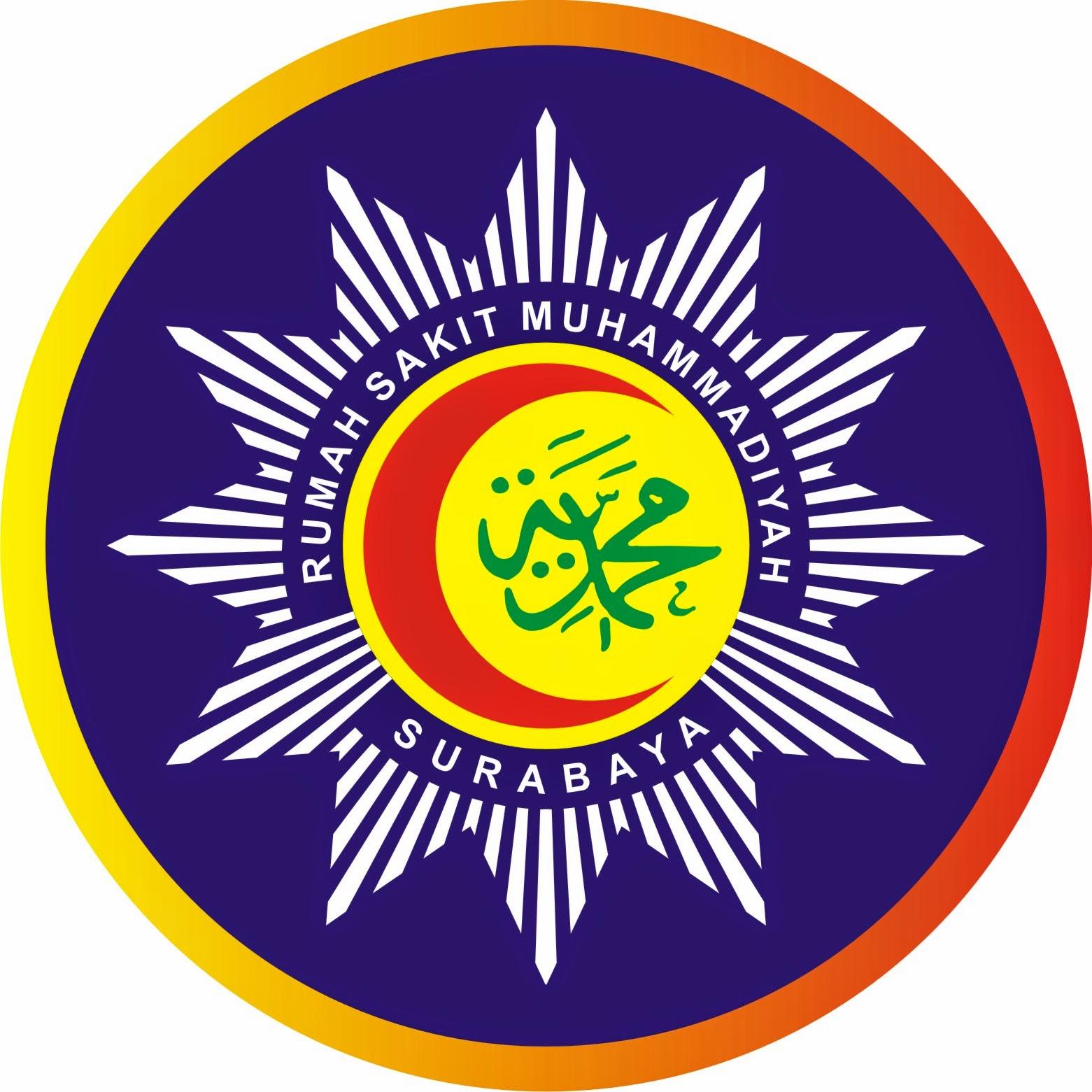 logo muhammadiyah gambar logo