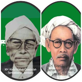 Antara Kyai Wahab Hasbullah, Kyai Bisri Syansuri dan Akhlaq Nahdliyah