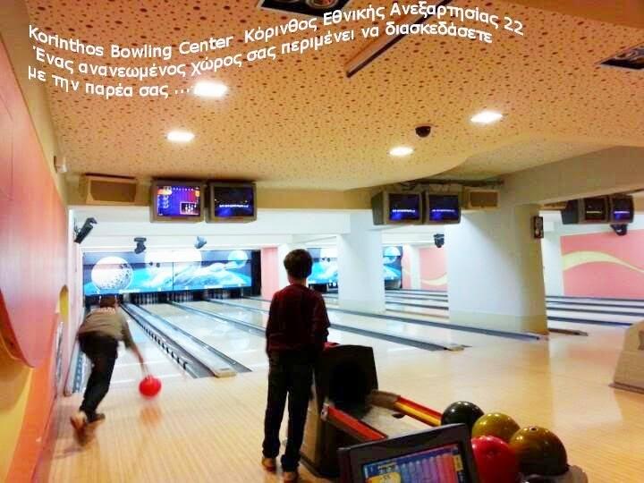 Korinthos bowling center