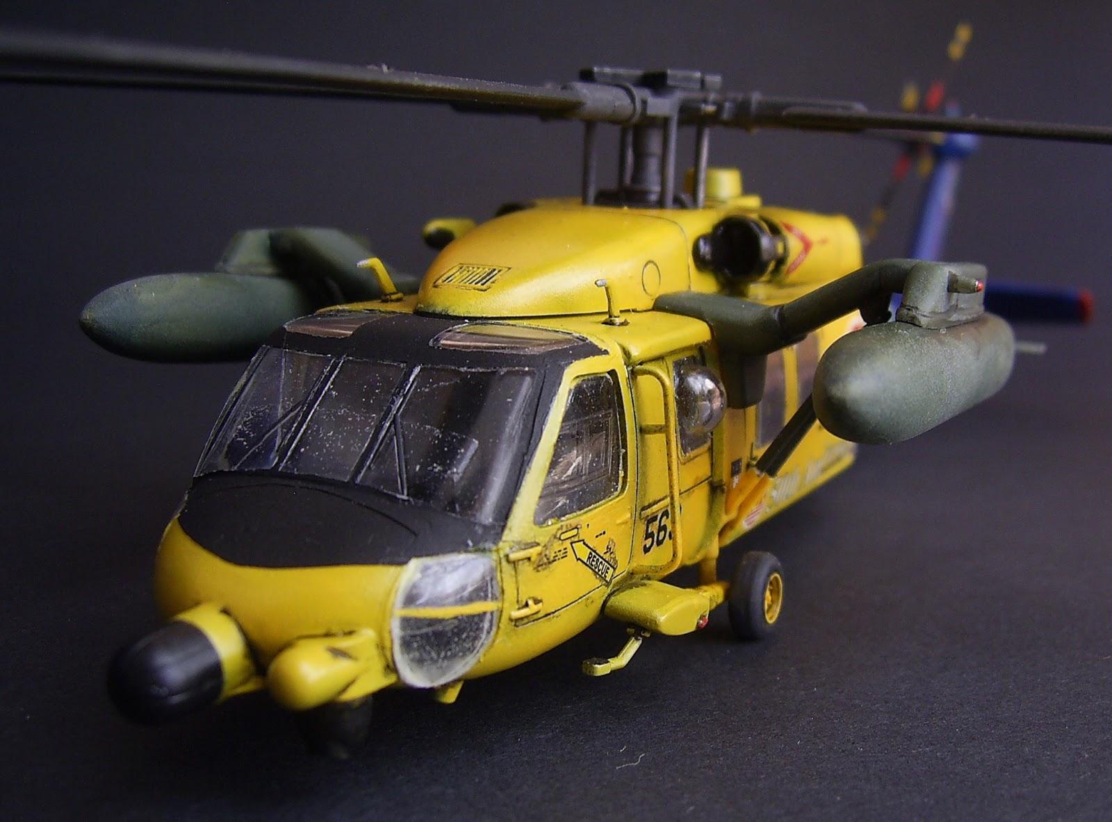 JASDF, UH-60, Rescue Hawk