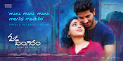 Oke Bangaram movie Wallpapers-thumbnail-1