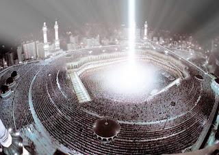 Tauhid - Al Qur'an - sejarah islam