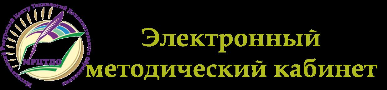 Новостная лента методического ресурсного центра, г.Нижневартовск
