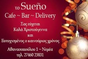 Sueño Café Bar