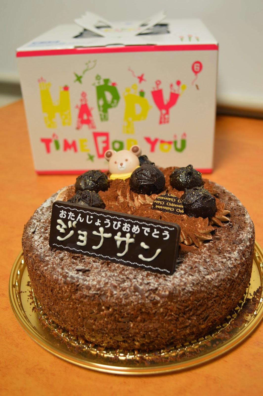 Happy Birthday Jonathan Jenna In Japan