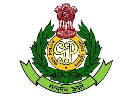 www.goapolice.gov.in Goa Police