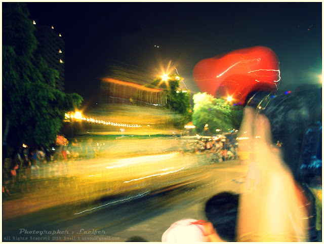 Photograph Movement Blur