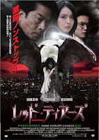 Monster Killer (2011) online y gratis