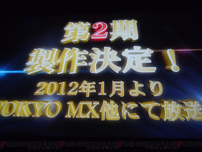 Tantei Opera Milky Holmes Anime segunda temporada