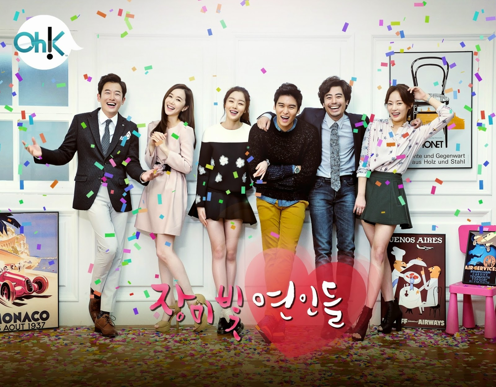 Oh!K, Malaysia, 2015, Astro, 394, Rosy Lovers, Han Sun Hwa, Lee Jang Woo