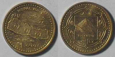 nepal 1 rupee sagarmatha
