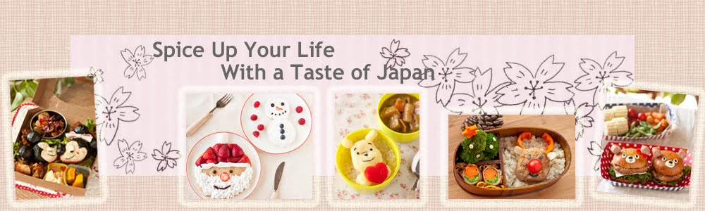 Spice Up Your Life With a Taste of Japan