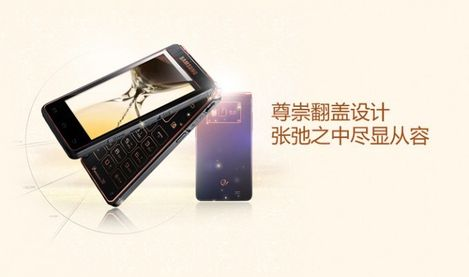 Android, Android Smartphone, Samsung, Samsung SCH-W2013, Samsung Smartphone, Smartphone