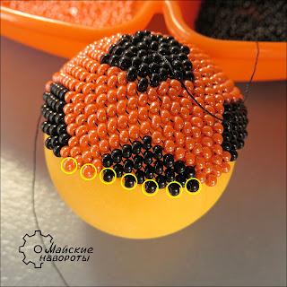 Брелок - Футбольный мяч своими руками, всё о бисере и бисерном творчестве