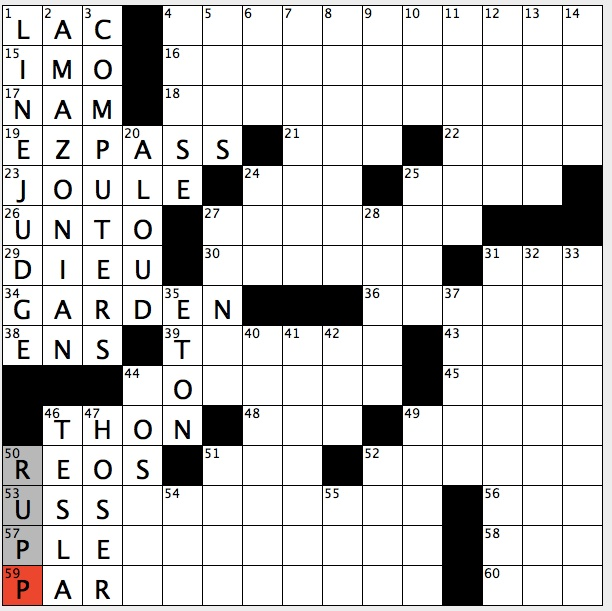 Rex Parker Does the NYT Crossword Puzzle: Financial adviser Edelman ...