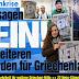 """Εκστρατεία της Bild υπέρ του """"nein"""" στη συμφωνία για την Ελλάδα..."""