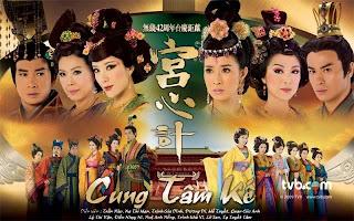Cung Tâm Kế | Hồng Kông