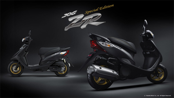 Modern Motorcycle  Yamaha Jog CE50ZR Special Edition Picture And