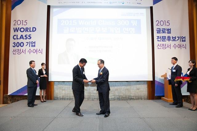 [PARU Solar Tracker]PARU at the World Class 300 Conferment Ceremony 01