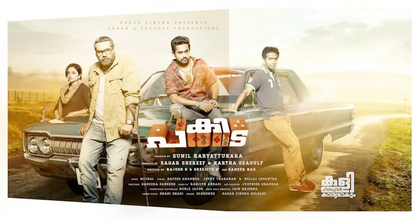 Pakida 2014 Malayalam Movie Watch Online