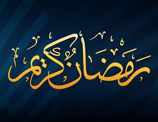 رمضان 1434