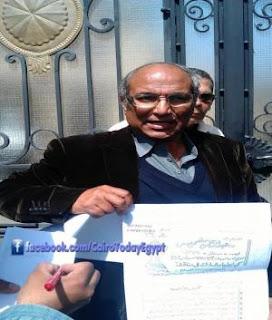 مشاهدة صورة المرشح شبية احمد شفيق فى انتخابات الرئاسة
