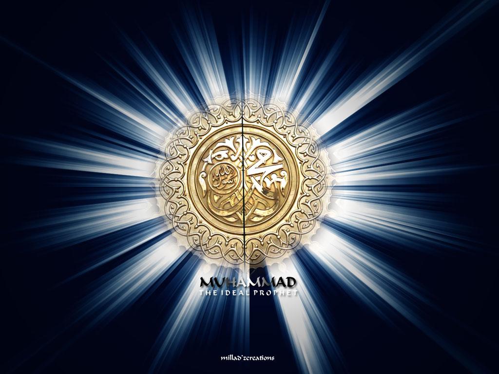 http://3.bp.blogspot.com/-XGQd0jf9BjI/TefKki9oQYI/AAAAAAAAABk/IYDxB-mbMxo/s1600/Allah+Muhammad+wallpapers+by+coollwallpaper786+%25286%2529.jpg