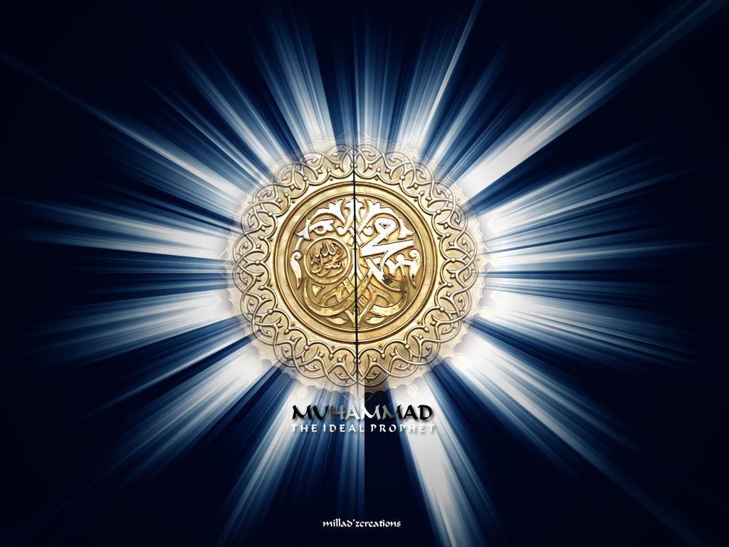http://3.bp.blogspot.com/-XGQd0jf9BjI/TefKki9oQYI/AAAAAAAAABk/IYDxB-mbMxo/s1600/Allah+Muhammad+wallpapers+by+coollwallpaper786+%286%29.jpg