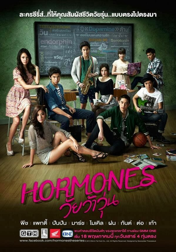 Hormones: Confusing Teens