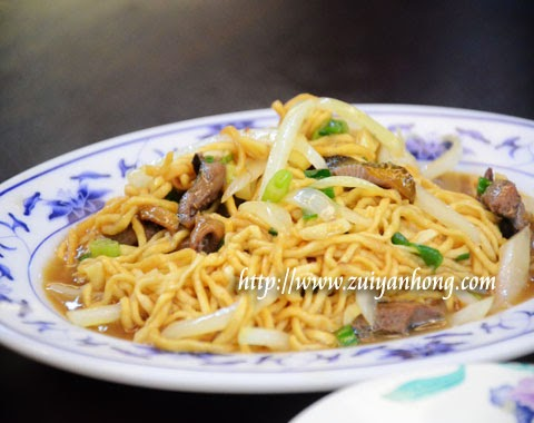 Eel Fried Noodles